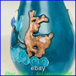 10China Zhou Dynasty Chai Kiln Color Porcelain Bird Peach Deer Vase Bottle Pair