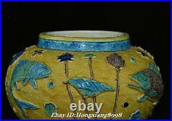 10.2 Marked Old China Yellow Glaze Porcelain Dynasty Fish Lotus Pot Jar Crock