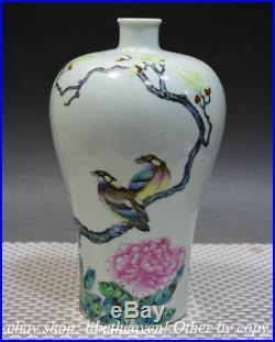 10.4 Marked China Pastel Porcelain Hand Drawing Palace Flower Bird Bottle Vase