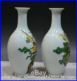 10.4 Yongzheng Marked Chinese Wucai Porcelain Eagle Bird Tree Bottle Vase Pair