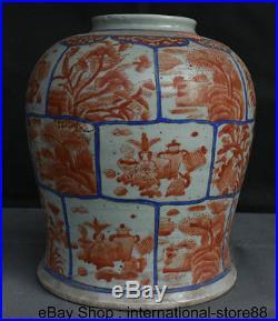 10.8 Old Chinese Red Glaze Porcelain Palace Landscape Flower Bird Tank Pot Jar