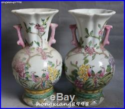 10 Old Chinese Wucai Porcelain Plum Peony Flower Birds Vase Bottle Jar Jug Pair