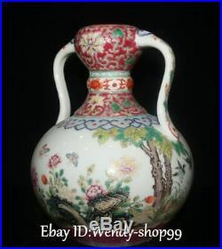 10 Unique Enamel Color Porcelain Lotus Flower Peacock Bird Pot Bottle Vase