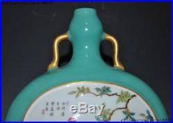 11China dynasty Wucai porcelain Gilt flower bird statue Zun Bottle Pot Vase Jar