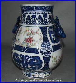 11.2 Marked Old Chinese Wucai Porcelain Dynasty Flower Bird Deer Ear Bottle Jar