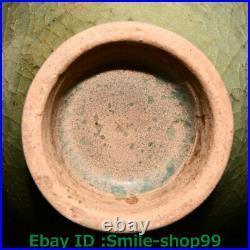 11.4 Antique Old China Song Dynasty Jun Kiln Porcelain Palace Bottle Vase