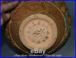 11.6 Marked Old China Wucai Porcelain Gilt Dynasty Palace Flower Bird Wine Pot