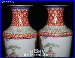 11 China Enamel Color Porcelain Peony Flower Magpie Bird Vase Bottle Pot Pair