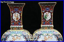 11 China Wucai Porcelain Peony Flower Magpie Bird Pattern Vase Bottle Jar Pair