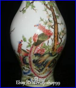 11 Enamel Color Porcelain Gilt Peacock Bird Peony Flower Vase Bottle Pot Pitche