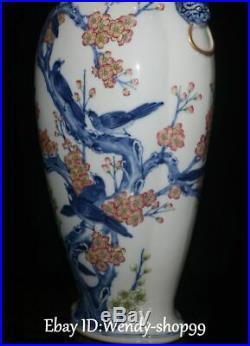 11 Enamel Color Porcelain Magpie Bird Plum Flower Tree Vase Bottle Pot Pitcher