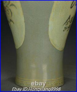 11'' Korean Dynasty Korea Porcelain Sunflower Flower Pattern Text Bottle Vase