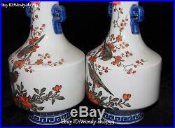 11 Marked Color Porcelain Plum Blossom Flower Magpie Bird Vase Bottle Jar Pair