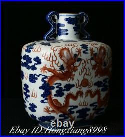 11 Qianlong Marked Old Blue white Porcelain Double ears Dragon Bottle Vase Pot