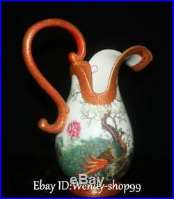 11 Rare Enamel Color Porcelain Peacock Bird Tree Wine Pot Kettle Flask Flagon