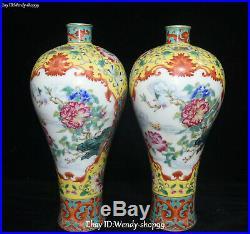 11 Unique Enamel Color Porcelain Dragon Bird Peony Flower Vase Pot Bottle Pair