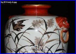 11 Unique Enamel Porcelain Words Leafs Magpie Bird Duck Animal Vase Bottle Jar