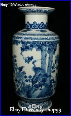 11 White Blue Porcelain Peony Flower Red-Crowned Crane Bird Vase Botter Jar