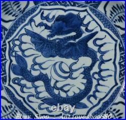 12Daming Wanli Dynasty Blue White Porcelain Monkey Dragon Totem Tray Dish Plate