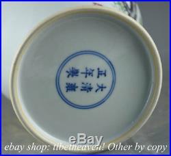 12.8 Yongzheng Marked Old China Wucai Porcelain Palace Flower Bird Tree Bottle