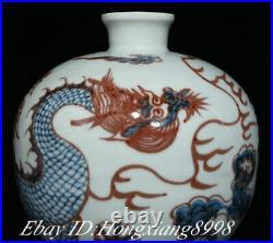 12.9 Antique Old China Blue White Porcelain Dynasty Dragon Bottle Vase Pot Jar