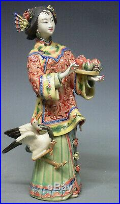 12 Chinese Wucai Porcelain Classical Beauty Women Bird Peach Long Life Figurine