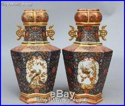 12 Chinese Wucai Porcelain Gild Palace Magpie Bird Flower Bottle Vase Jar Pair