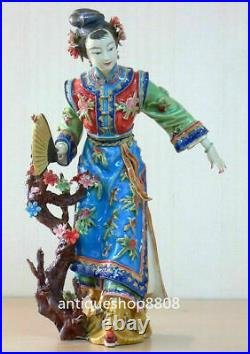 12 Chinese Wucai Porcelain Great Beauty Noblewoman Lady Belle Flower Figurine S