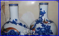 12 Collect Enamel Color Porcelain Parrot Bird Flower Vase Bottle Pot Flask Pair