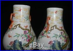12 Enamel Color Porcelain Cranes Peach Tree Bird Vase Bottle Pot Pitcher Pair