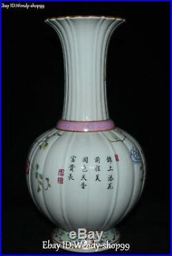 12 Enamel Color Porcelain Magpie Bird Peony Flower Vase Bottle Jardiniere Pot