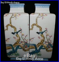 12 Enamel Porcelain Branches Plum Blossom Flower Magpie Bird Vase Botter Pair