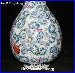 12 Marked Color Porcelain Zodiac Year Dragon Loong Bird Animal Vase Bottle Jar