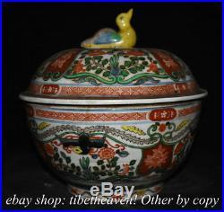 12 Old Chinese Wucai Porcelain Dynasty Palace Phoenix Flower Bird Lid Tank Jar