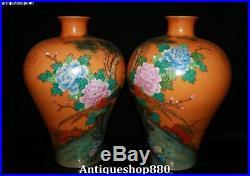 12 Rare Wucai Porcelain Phoenix Phenix Birds Peony Flower Bottle Vase Jar Pair