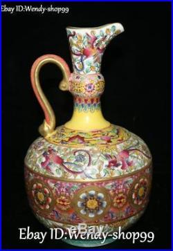 12 Top Enamel Porcelain Lotus Flower Phoenix Bird Flagon Wine Pot Kettle Flask