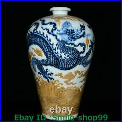 12 Xuande Marked Old China Blue White Porcelain Dynasty Dragon Bottle Vase Pair