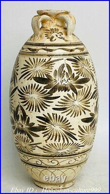 13Old China Cizhou Kiln Porcelain Carving Fish Flower Vase Bottle Pot Jar