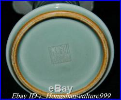13Old Marked China Green Porcelain Dragon Vase Bottle Pot Jar Pair