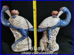 13Qianlong Marked Old China Longquan Cai Porcelain Crane Bird Lotus Statue Pair