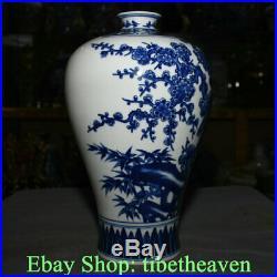 13.6 Old China Blue White Porcelain Palace Peach Blossom Bird Bottle Vase