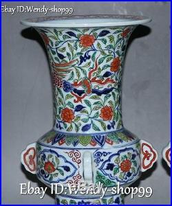 13 China Wucai Porcelain Phoenix Fenghuang Bird Flower Bottle Vase Jar Pot Pair