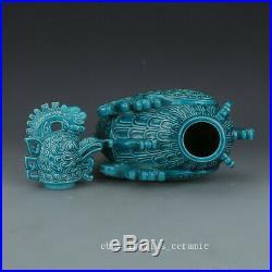 13 China antique Porcelain Qianlong Mark Malachite green bird lid pot statue