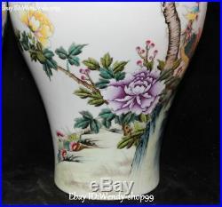 13 Color Porcelain Peony Flower Phoenix Fenghuang Bird Vase Bottle Jar Pair