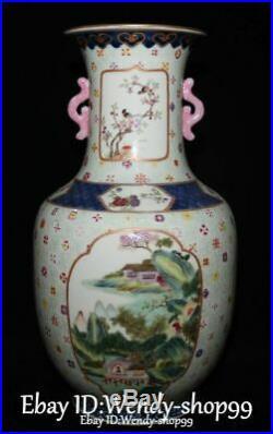 13 Emerald Color Porcelain Magpie Bird Plum House Words Scenery Vase Bottle Pot