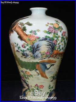 13 Enamel Color Porcelain Magpie Bird Peacock Tree Flower Flask Vase Bottle Pot