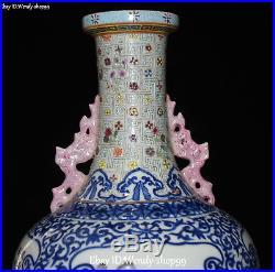 13 Enamel Wucai Porcelain Boat Man Bird Tree Words Tongzi Vase Bottle Flask Pot