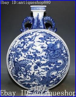 13 Marked China White Blue Porcelain Dragon Loong Phoenix Bird Vase Jar Bottle