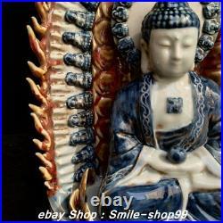 13 Old Tibet Blue white porcelain Backlight Shakyamuni Sakyamuni Buddha Statue