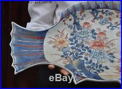 14Old Chinese Dynasty Wucai Porcelain Flower Bird goldfish Fish plate Dish tray